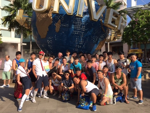 Outside the theme park