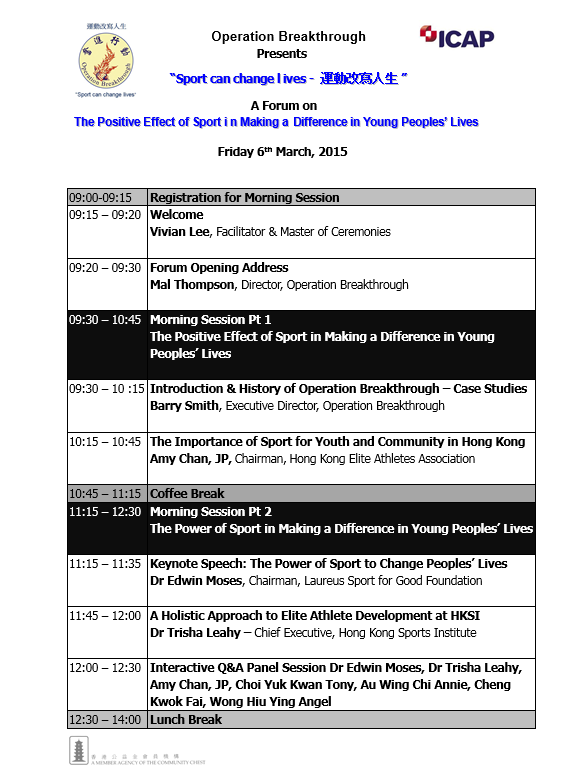 Eng programme 1 of 2.png