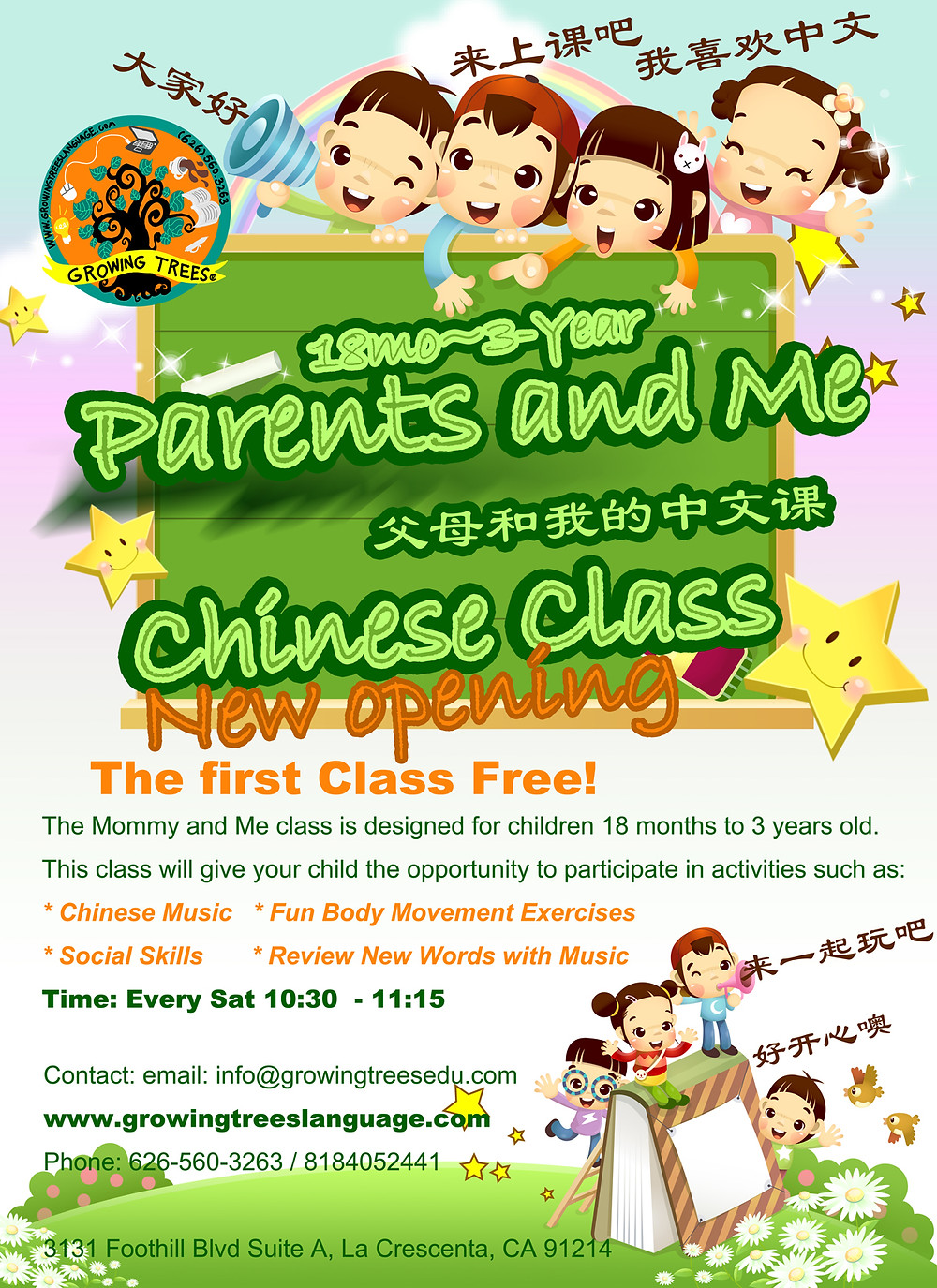 The Mommy and Me class is designed for children ages 18 months to 3 years.