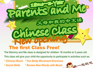 Mommy and Me class New Opening