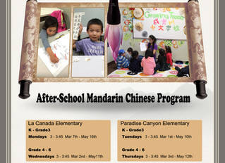 La Canada School District Mandarin After School Program