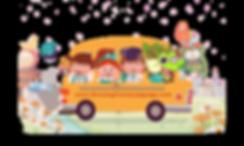 GT Schoolbus.png