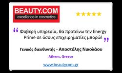 Beatycom.gr review