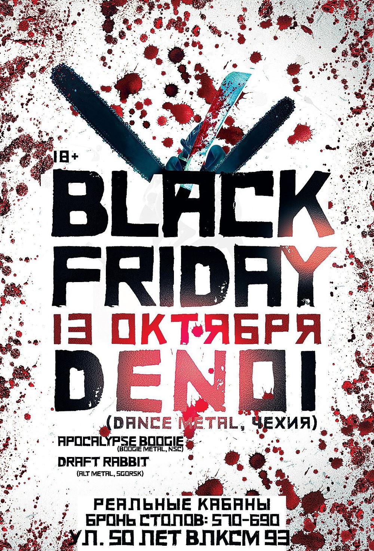 Draft Rabbit Denoi Black Friday