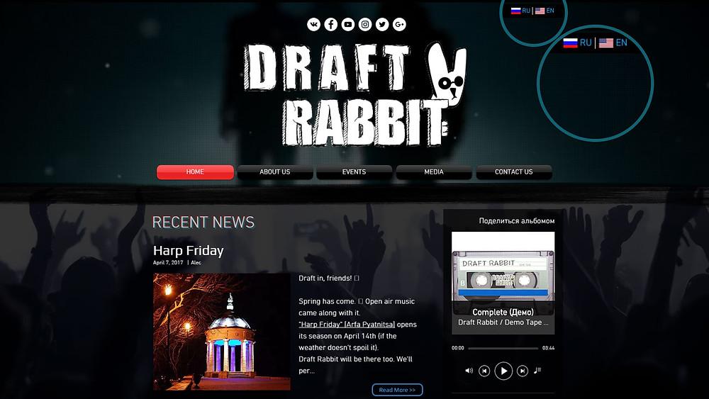 DraftRabbit.com in English