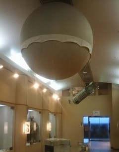 風船爆弾(ふうせんばくだん)