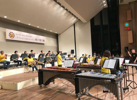 蕨市民音楽祭「音の架け橋」に参加しました♪