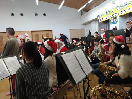 クリスマスわくわくコンサート!