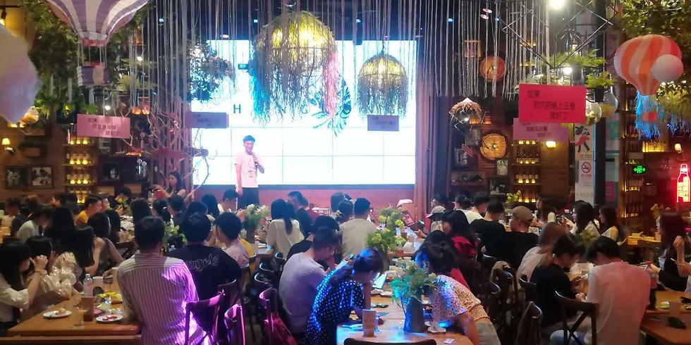 HKUEFPA Summer Gathering in Shanghai