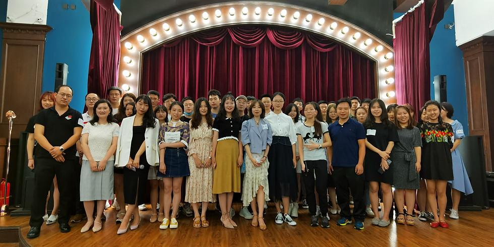 HKUEFPA Summer Gathering in Beijing