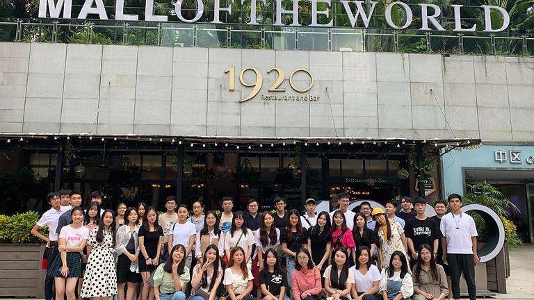 HKUEFPA Summer Gathering in Guangzhou
