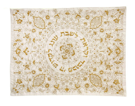 Challah Cover - 2626062