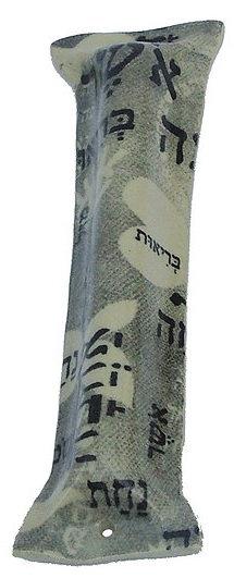 """Good Health"" Printed Mezuzah 16125M"