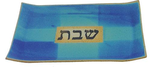 Shabbat Tray 16108