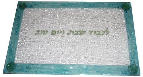 Challa plate 5610B