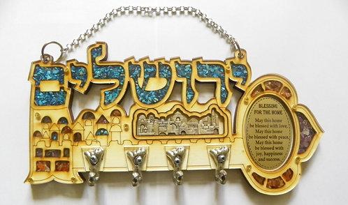 Jerusalem Blessing - 121043