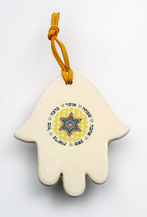 """Star"" Jerusalem style Hamsa 16245S"