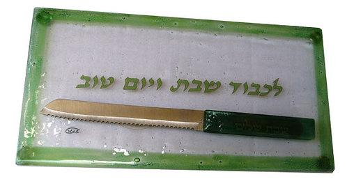 Challa plate + knife 56SET1