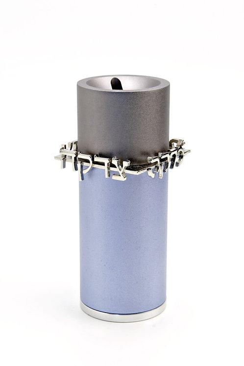 Light Blue&Gray Tzedakah Box - 44ZB-LBGR