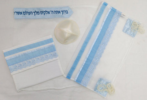 Kippah and Tallit Case 0TW103