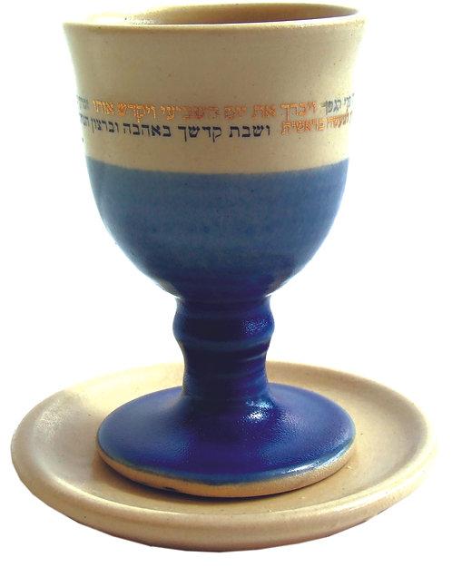 Kiddush Cup 161012