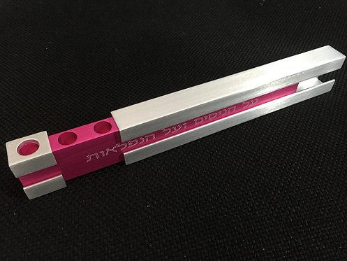 Square pocket traveling menorah pink- 64028