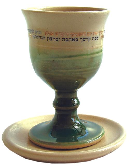 Kiddush Cup 161013