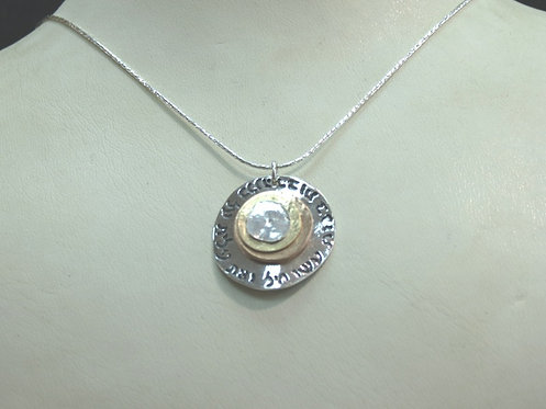 Woman Of Valor Necklace - 17B3497