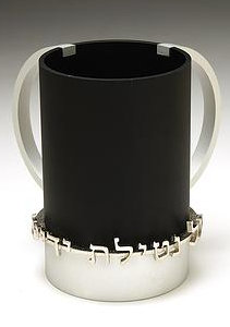 Black Washing Cup - 44NT1-BK