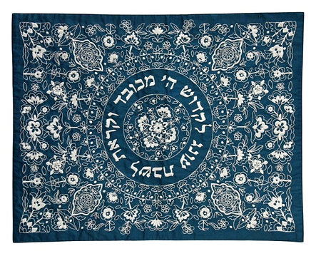 Challah Cover - 2626063