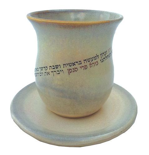 Kiddush Cup 1610kk7