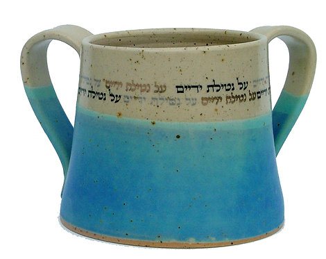 Pitcher for Netilat yadayim  16416