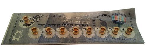 Hanukkah Menorah 1612-6