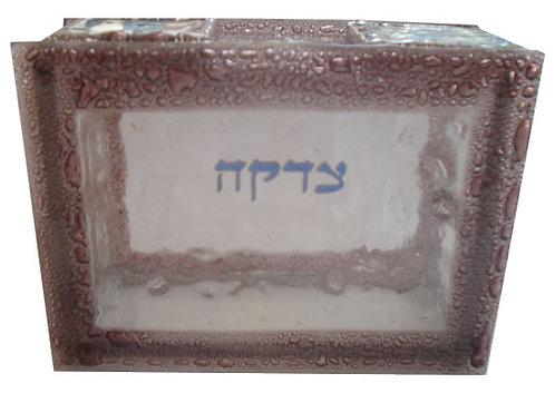 Tzedakah box 56TZP