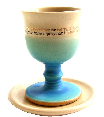 Kiddush Cup 161015