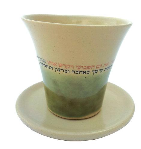 Kiddush Cup 1610kk3