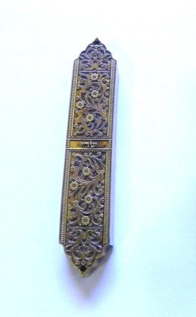 Brass Mezuzah - 2503001