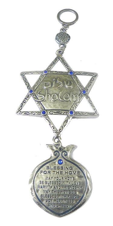 Shalom mobile 7M10701
