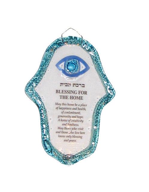 Hamsa blessing  english - 56114B
