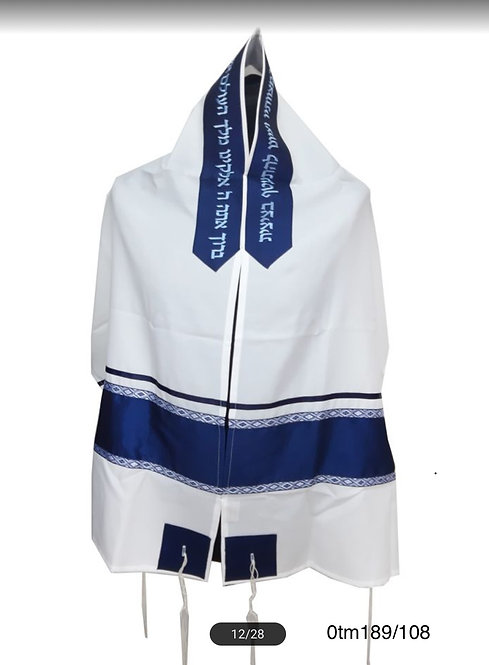 Kippah, Blue and White Tallit and Tallit Case-0tm189