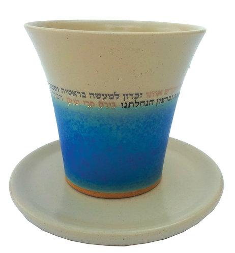 Kiddush Cup 1610kk4