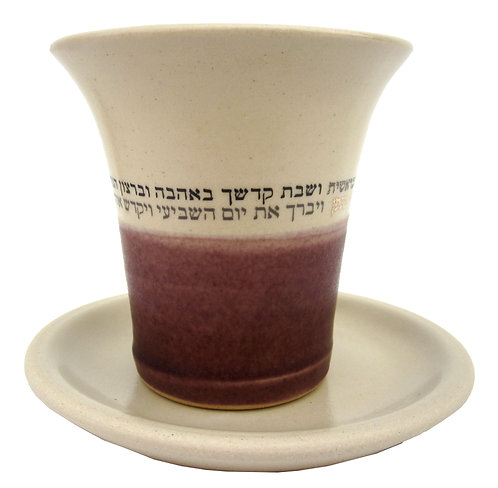 Kiddush Cup 1610kk2