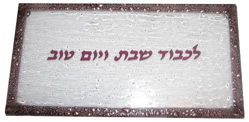 Challa plate 5611P