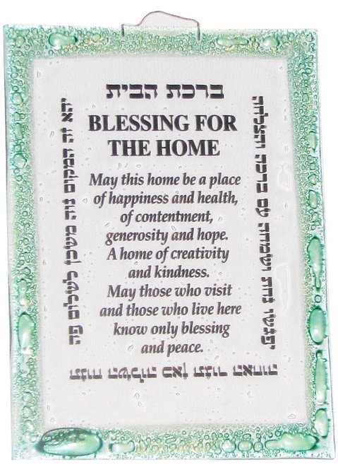 Home blessing 561G