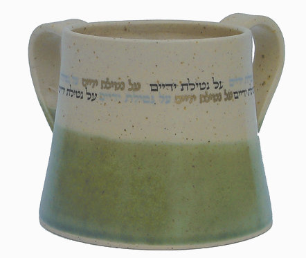 Pitcher for Netilat yadayim  16419