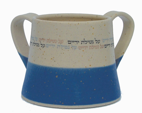 Pitcher for Netilat yadayim 16418