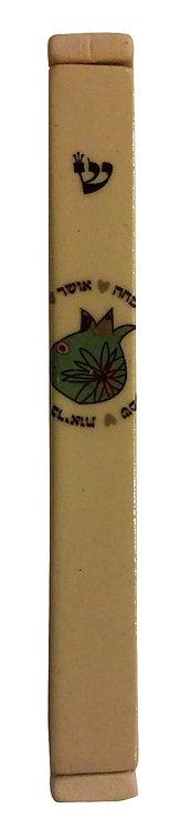 Pomegranate Mezuzah - 12 cm Klaf - 16m17