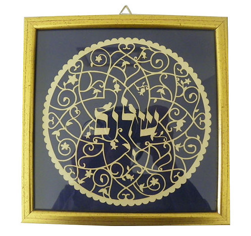 Shalom-picture-round - 0001