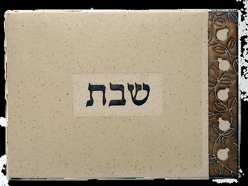 Challah Plate 1610LC2