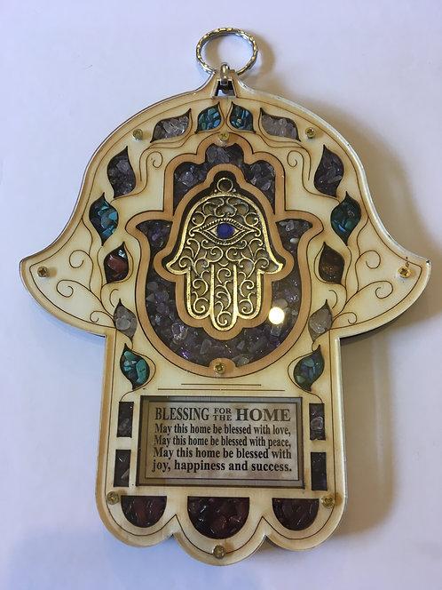 Hamsa multi home blesssing - 121138